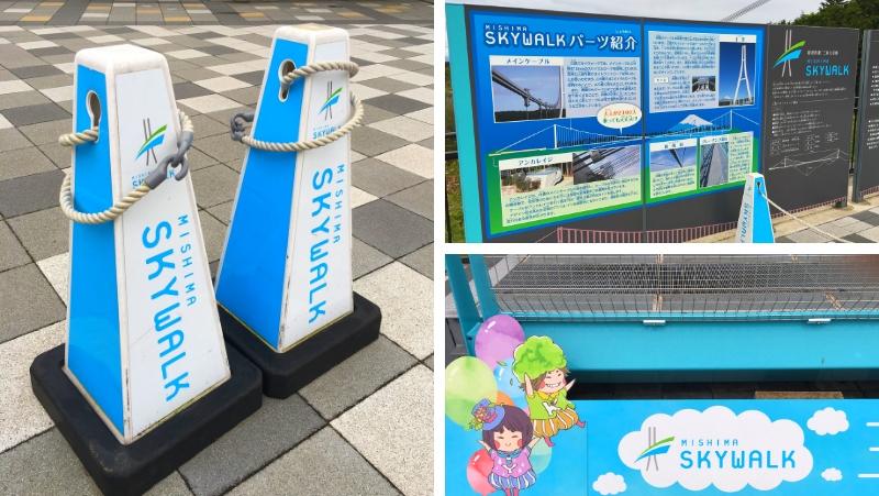 画像:三島スカイウォークのロゴや看板