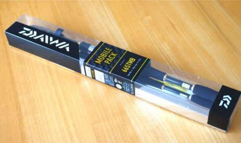 ダイワ ロッド モバイルパック 665TMB(ベイトモデル)