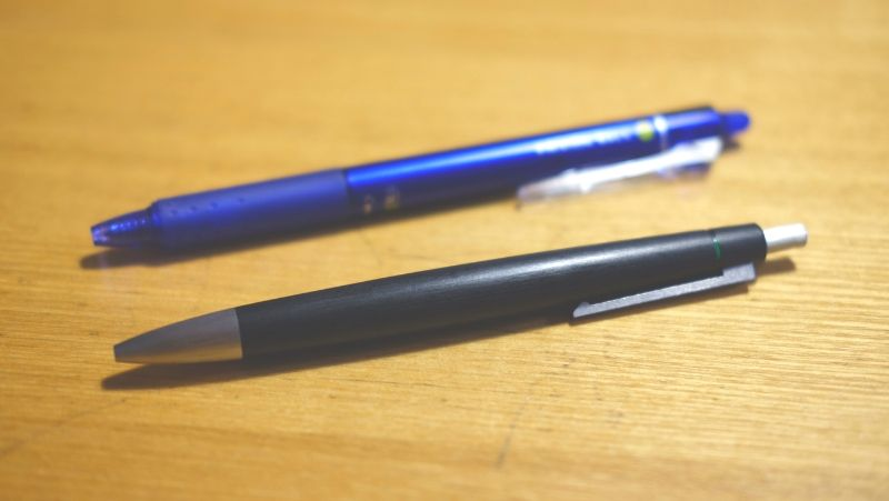 lamy2000-4color-frixion-ball