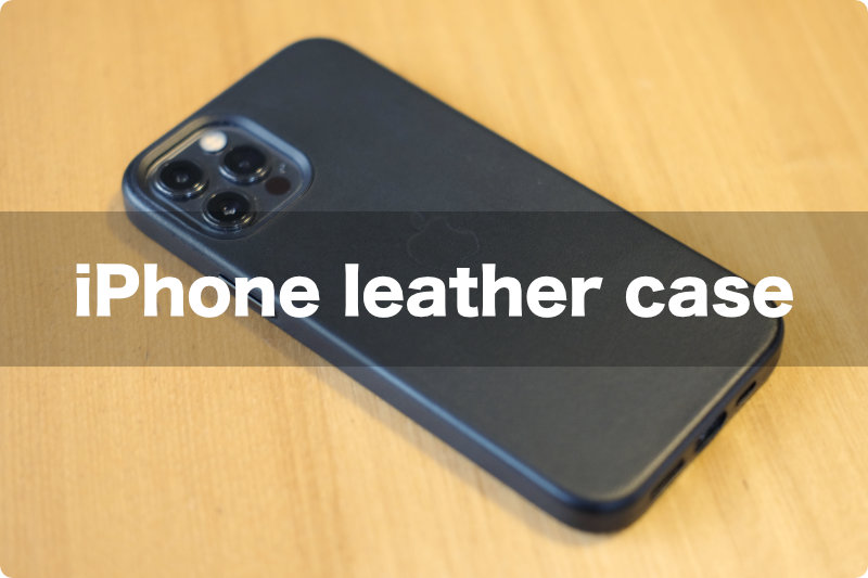 iPhone純正レザーケース