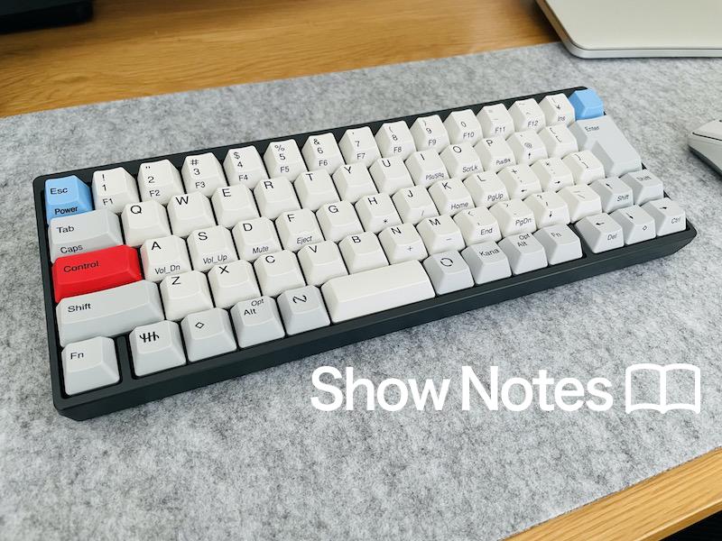 普段愛用しているHHKBキーボードについて話せること